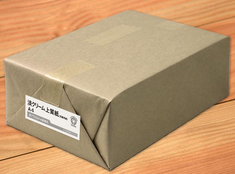 [正規販売店] 自費出版 保存書類におすすめ 目に優しい淡クリームの紙 淡クリーム上質紙 65kg A4 サイズ変更可 当日発送可 4000枚 即日出荷