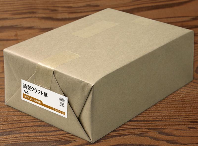 両更(未晒)クラフト紙 a4 108kg A4 4000枚 【当日発送可】【サイズ変更可】