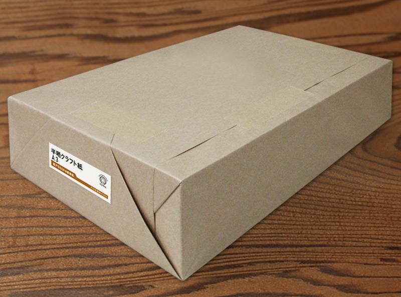 半晒クラフト紙オリンパス<54kg>A3 4000枚【当日発送可】【サイズ変更可】