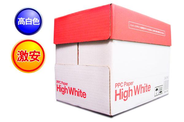 复写纸High White B5 500张x5冊/箱子