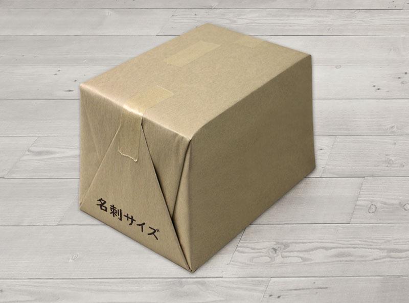 特殊紙 ファンシーペーパー 本物 を在庫処分価格で格安販売 アラベール 200kg セール特別価格 ナチュラル 100枚 メール便 名刺サイズ 送料無料 55×91mm