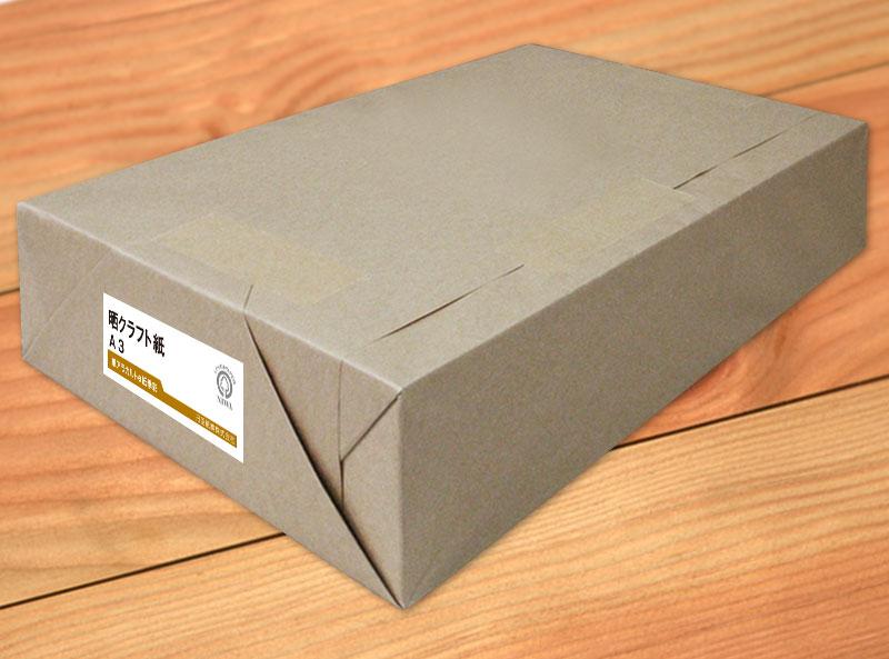 梱包だけじゃない 今やナチュラル派のちらしパンフ必須アイテム 晒クラフト紙 高い素材 ホワイトクラフト 129.5kg 引出物 B4 当日発送可 サイズ変更可 2000枚