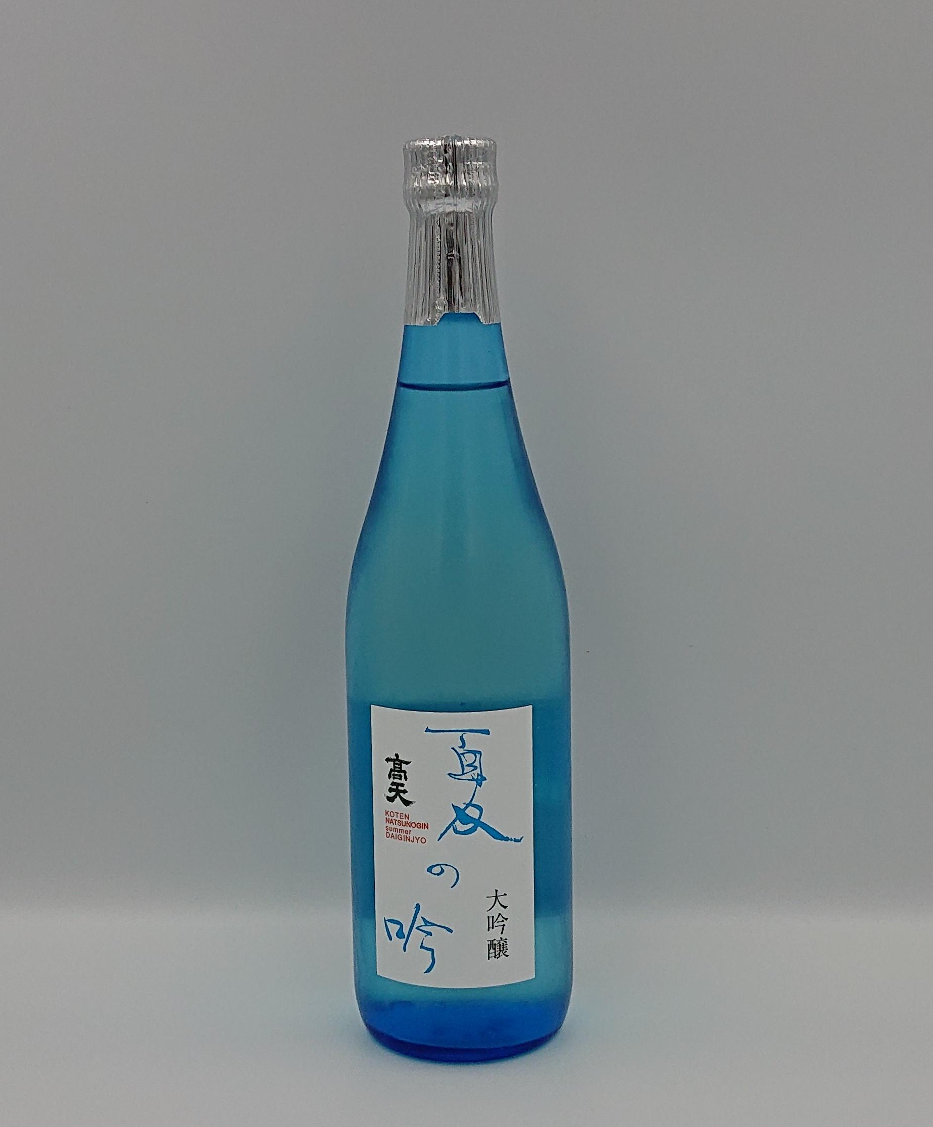 メーカー:高天酒造 豊富な品 日本酒 高天酒造 高天 ランキング総合1位 大吟醸 720ml 夏の吟
