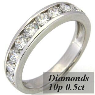ハーフエタニティリング ダイヤモンド10p、約0.5ct S0140L☆グレードアップ可能☆