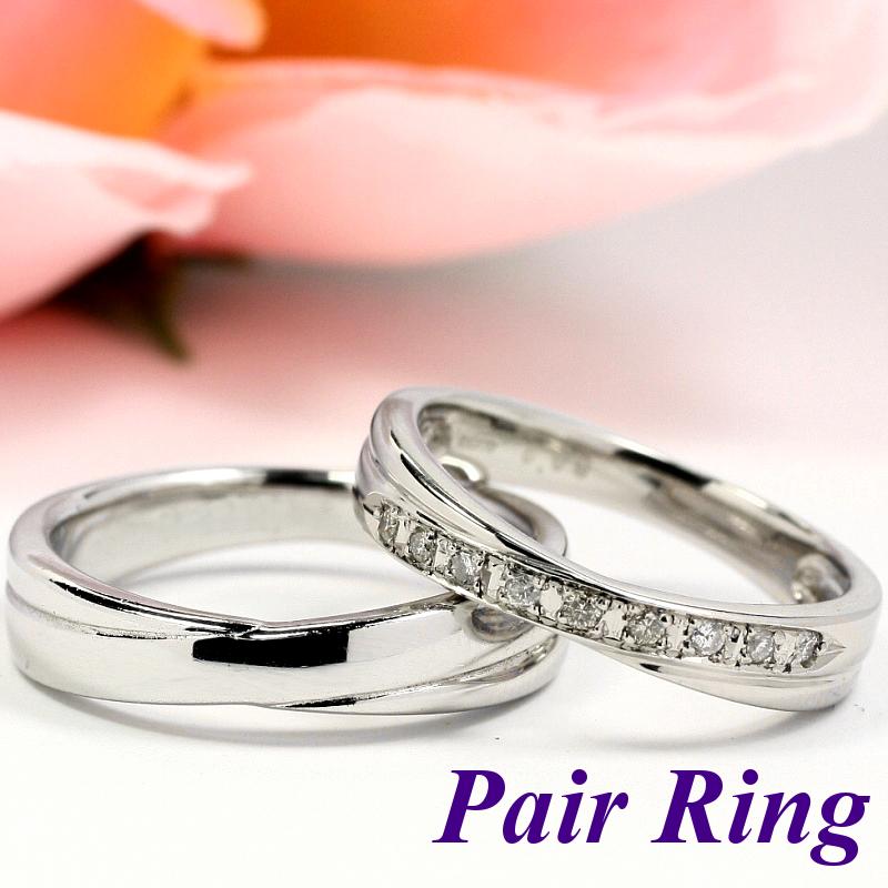 人気クロスデザイン マリッジリング ペアリング ブライダルリング 結婚指輪 PT900 ★
