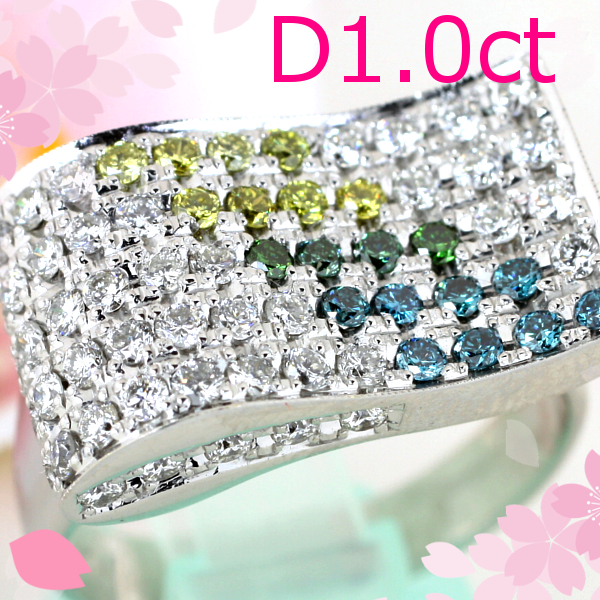 【1点限り】K18WGダイヤモンドリング1.0ct イエローグリーンブルーダイヤ 指輪 DT006