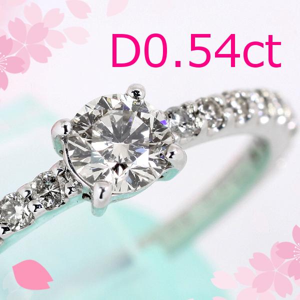 【1点限り】K18WGダイヤモンドリング0.54ct 長く使える可愛らしいデザイン 指輪 DT008