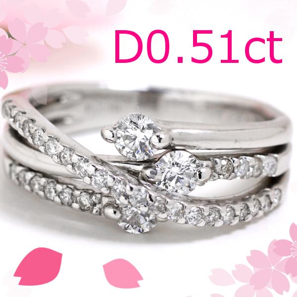 【1点限り】PT900ダイヤモンドリング0.51ct ダイヤ33ピース プラチナ指輪 DT001