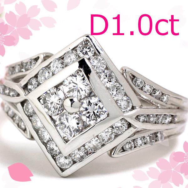 【1点限り】PT900ダイヤモンドリング1.0ct 1カラットの贅沢デザイン プラチナ指輪 DT003