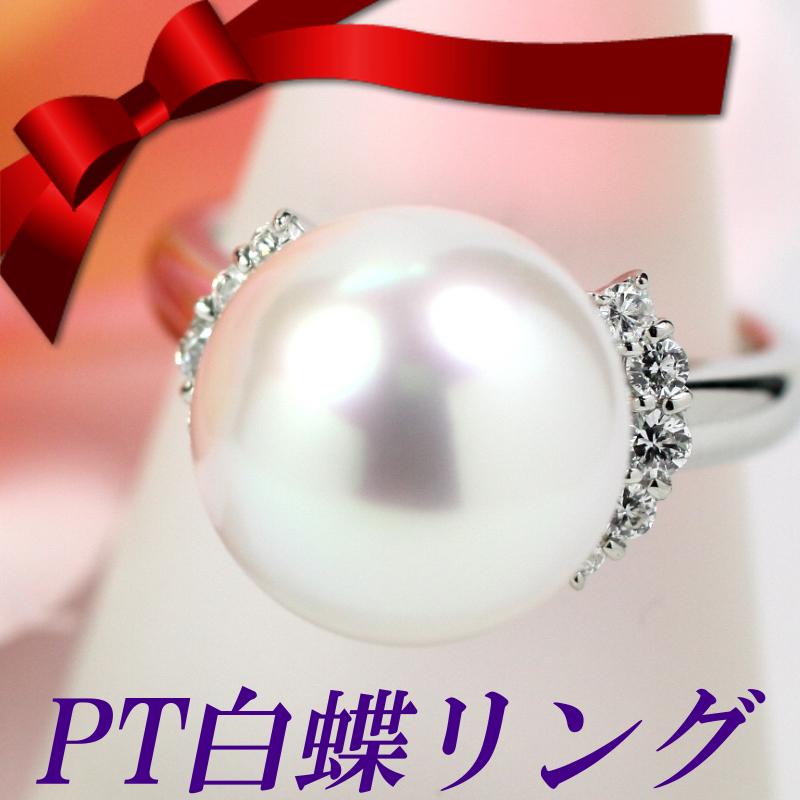 PT900白蝶真珠リング 南洋パール ダイヤモンド 指輪★