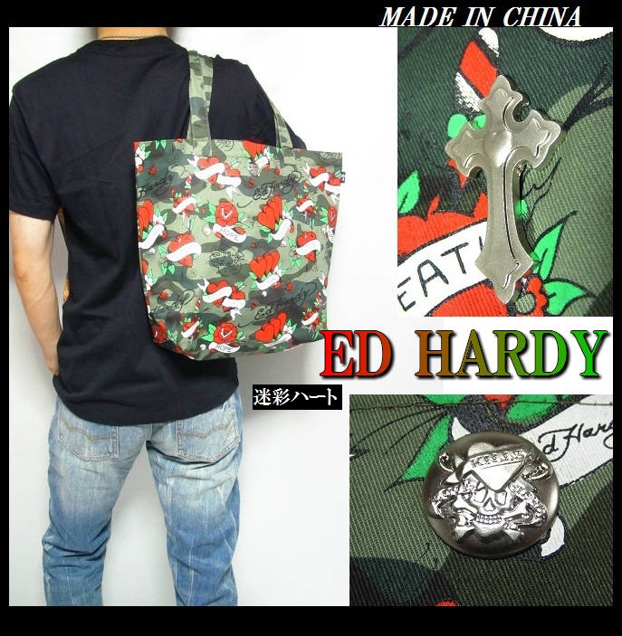 4d5731ead0b ED HARDY Ed Hardy Please come and pick up, please try on yourself will make  you feel. Returns OK   free shipping.