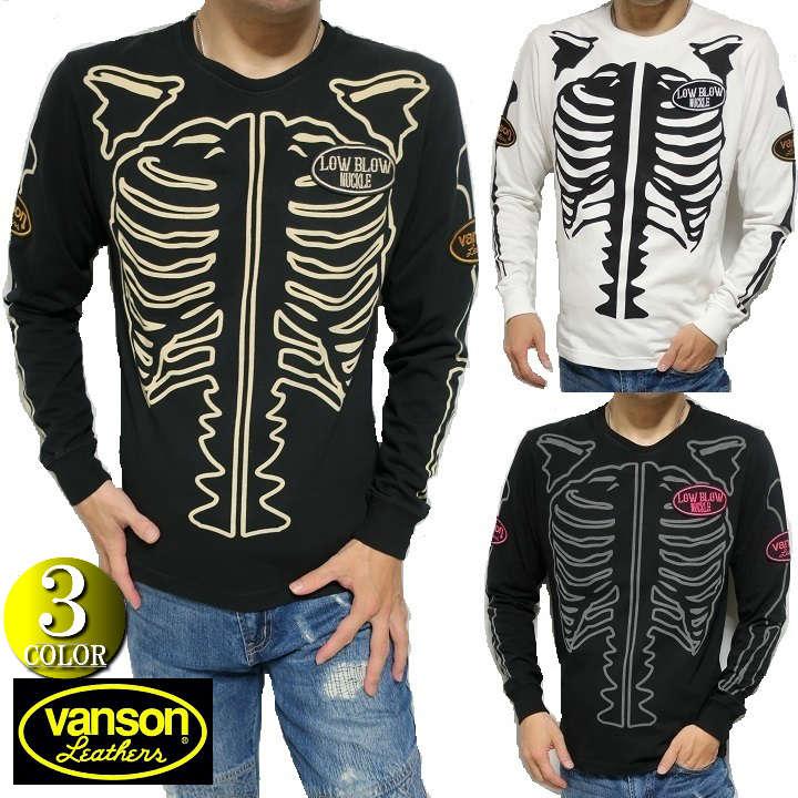 VANSON バンソン Tシャツ ロンT スケルトンボーン 長袖 ワンスター メンズ ヴァンソン コラボ ローブローナックル LOWBLOW KNUCKLE 刺繍 ビッグサイズ/大きいサイズ