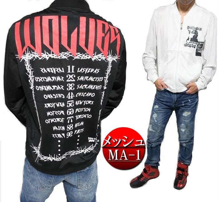 MA-1 メッシュ/ジャケット 薄手 メンズ スカル/ドクロ 天竺/ツアープリント ブラック/ホワイト M-L