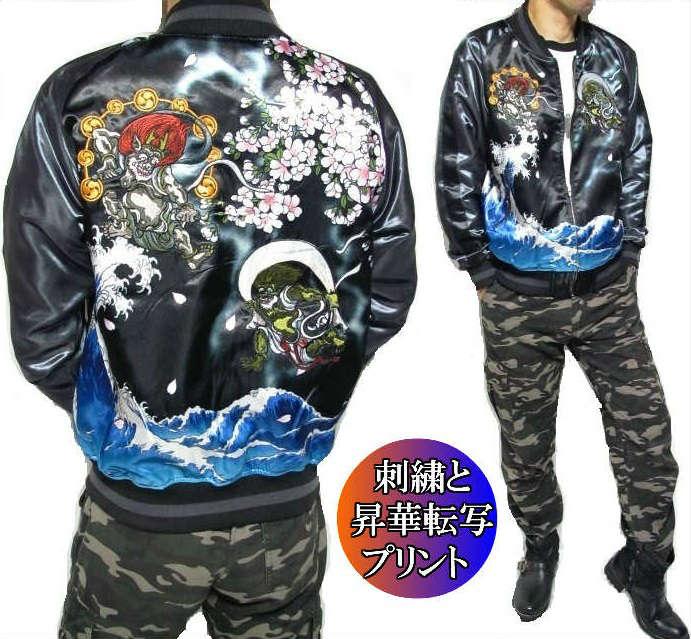スカジャン/サテン ジャケット 和柄/刺繍/風神雷神 昇華転写 メンズ ライトアウター ジャンパー ジャケット ブラック M-XXL