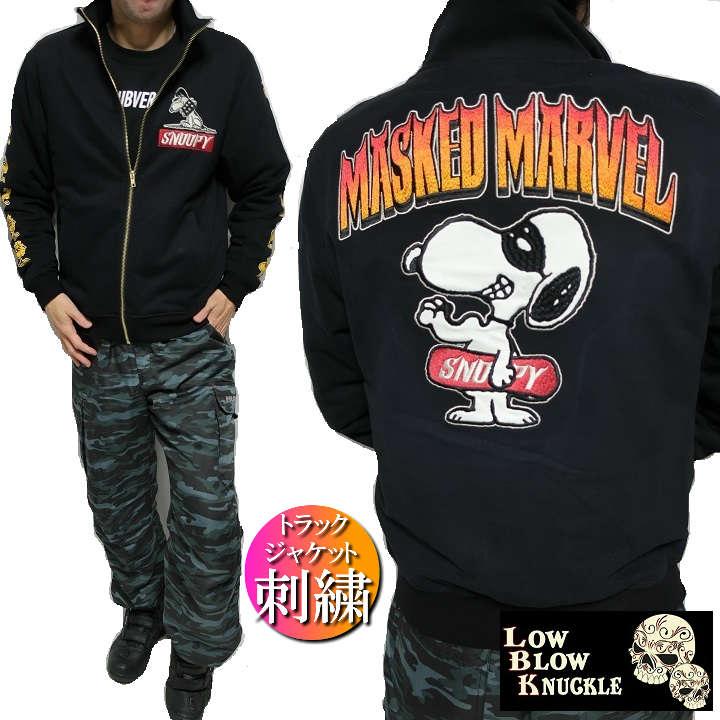 スヌーピー 服 トラック ジャケット スウェット 刺繍/メンズ ライトアウター ジャンパー SNOOPY ローブローナックル ブラック M-XL