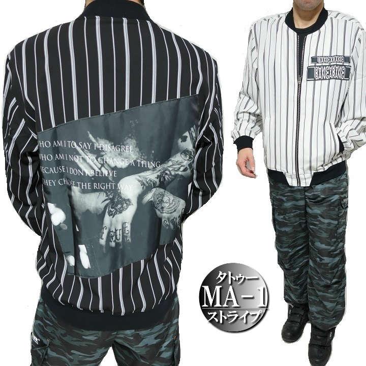 MA-1 ジャケット メンズ ストライプ タトゥー/コラージュ/縫い当て 春秋 薄手 ブラック/オフホワイト