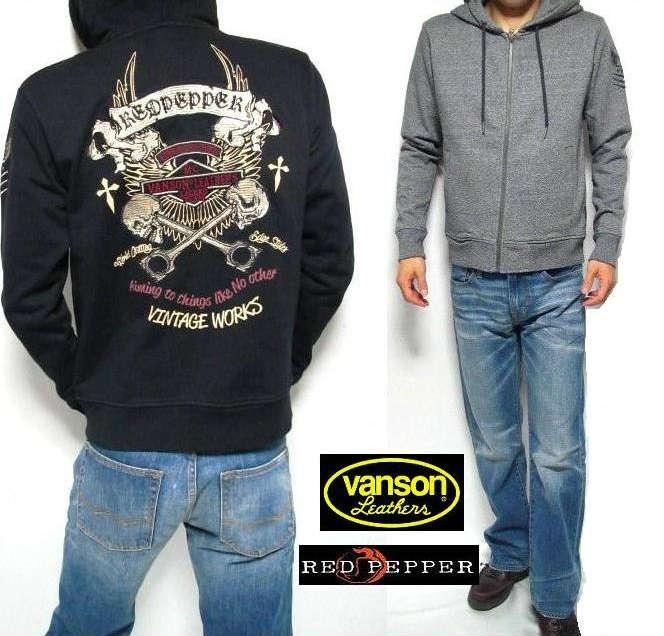 レッドペッパー/バンソン/パーカー メンズ コラボ RED PEPPER VANSON【返品送料無料】ヴァンソン メンズファッション トップス パーカ ジップアップ