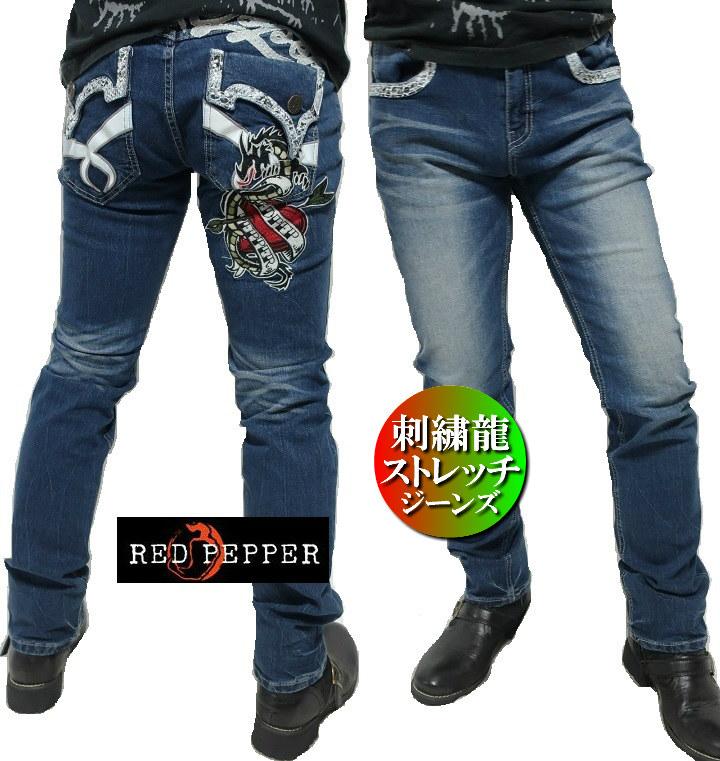 レッドペッパー ジーンズ メンズ RED PEPPER ドラゴン/龍 刺繍 ストレッチ ストレート ジーパン デニム パンツ ボトムス RJ2067