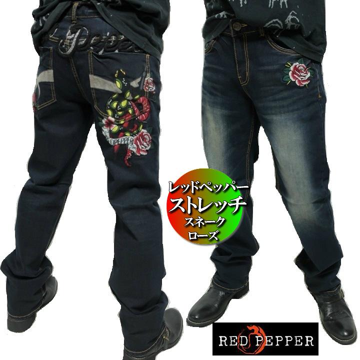 レッドペッパー ジーンズ メンズ RED PEPPER スネーク/ローズ 刺繍 ストレッチ ストレート ジーパン デニム パンツ ボトムス RJ2070