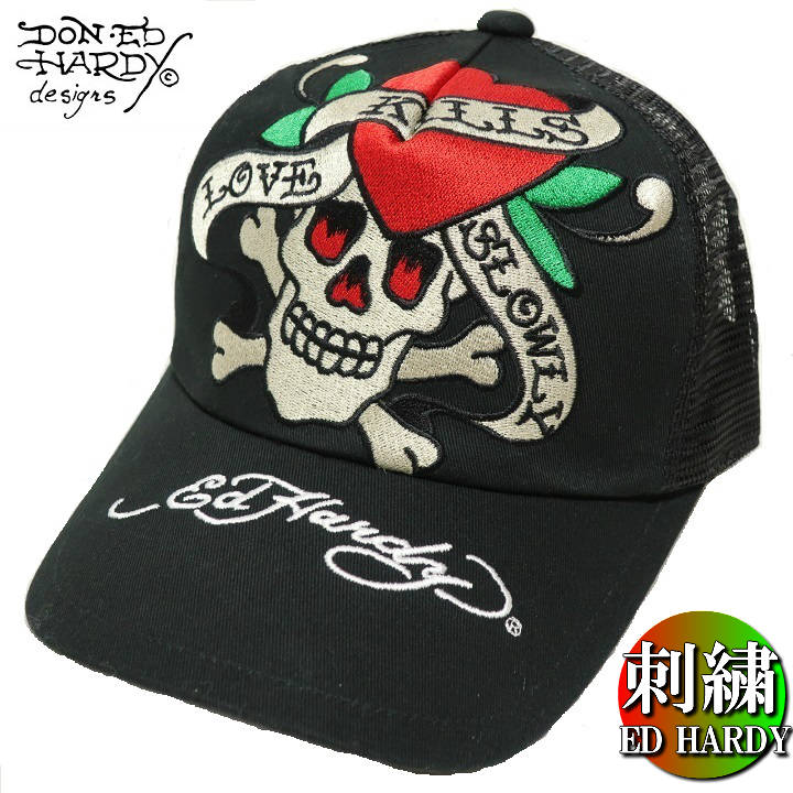 エドハーディー ed hardy キャップ メッシュ ラブキル/スカル/ドクロ 刺繍 帽子 野球帽 ベースボールキャップ エド・ハーディー ブラック