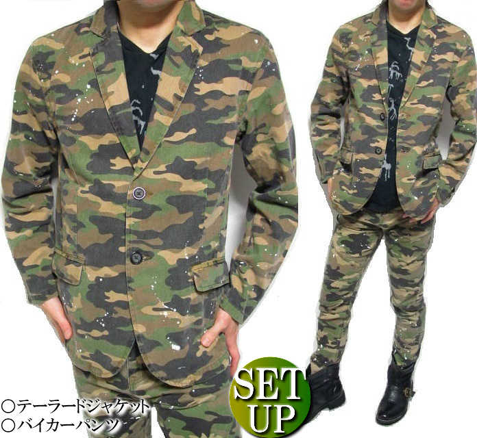 テーラードジャケット セットアップ メンズ バイカーパンツ スプラッシュ/迷彩/カモフラ M-XL