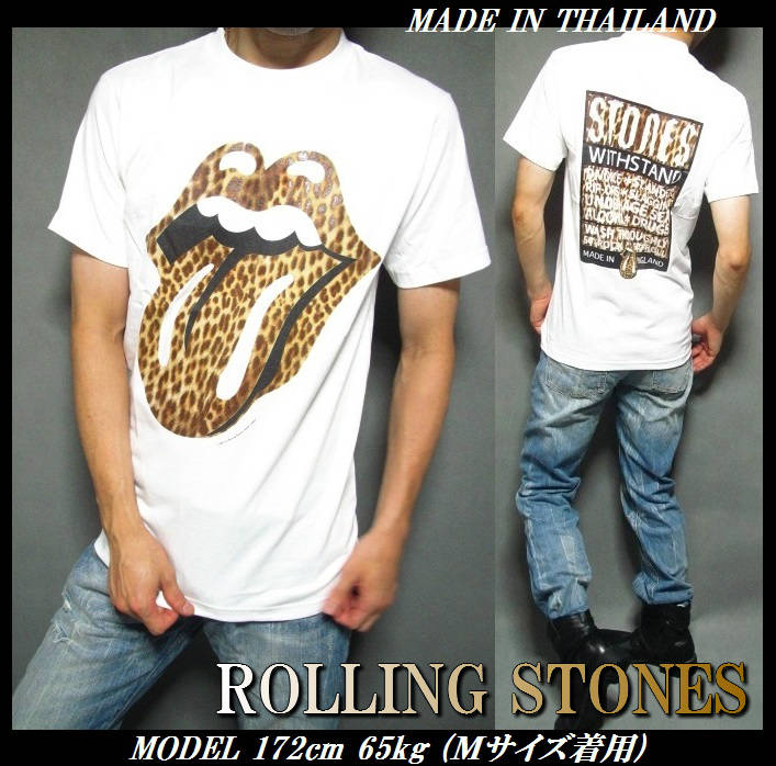 d9518d05 ... Rolling Stones big / Leopard pattern / Leopard / Vero short sleeve T  shirt / ROLLING ...