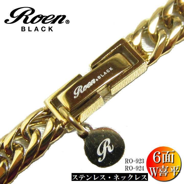 Roen ロエン W 喜平 ネックレス 6面 ゴールド ステンレス RO-923/RO-924 ジュエリー アクセサリー メンズジュエリー