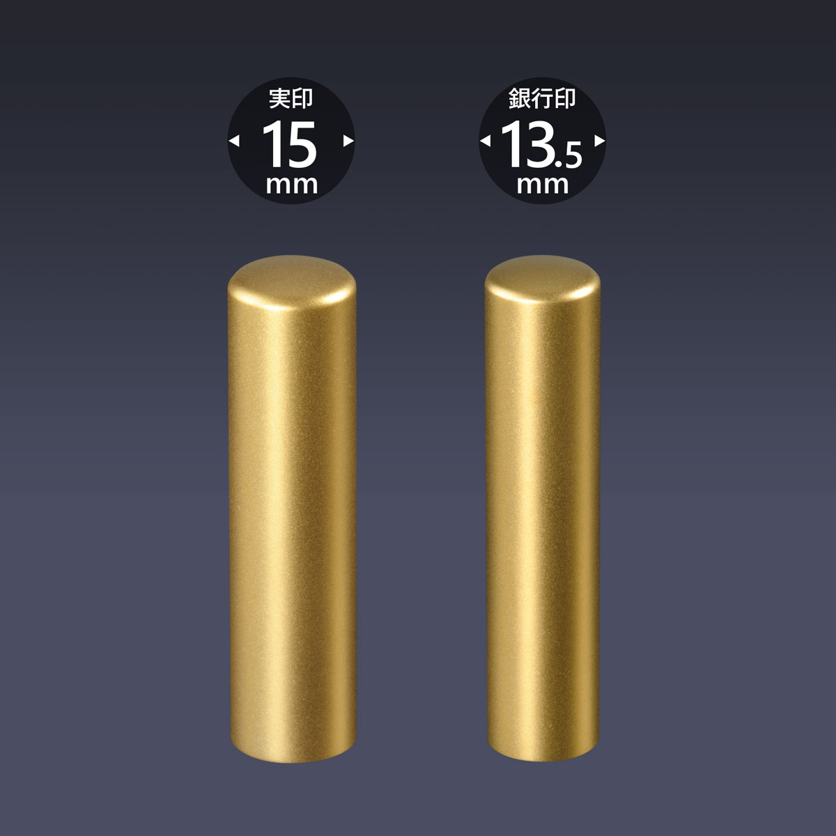 個人印 ブラストチタン(ゴールド) 2本Mセット/送料無料 女性 印鑑 男性 実印 銀行印 認印 はんこ 判子 プレゼント ギフト