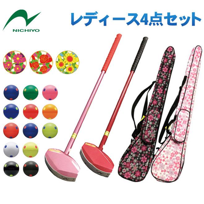 グラウンドゴルフ クラブ ニチヨー NICHIYO ダイヤカット・フルカバーモデル Hー420 レディース4点セット グラウンドゴルフ用品 グランドゴルフ用品