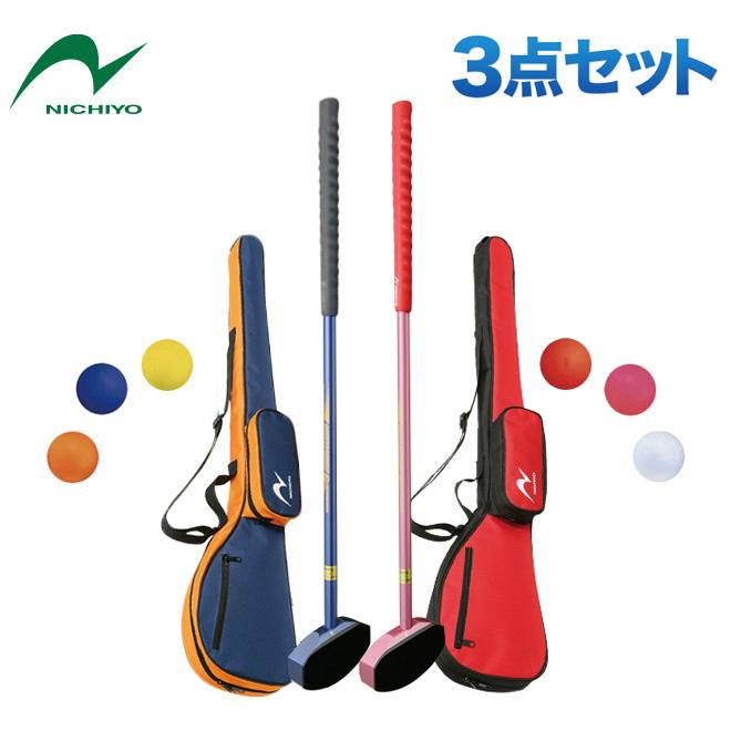 グランドゴルフ クラブ ニチヨー NICHIYO スコアUP3 G-SU3 ダイヤカット・フルカバーモデル3点セット Ground Golf グラウンドゴルフ用品 グランドゴルフ用品