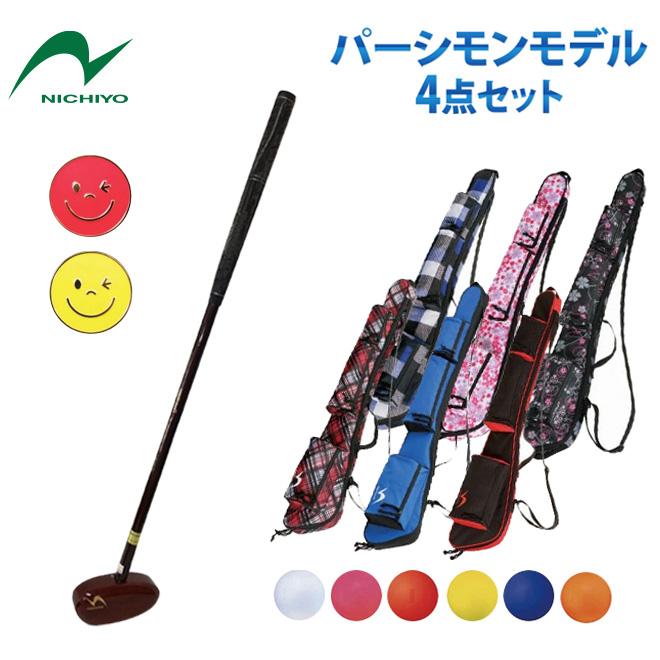 グラウンドゴルフ クラブ ニチヨー NICHIYO パーシモンモデル N-320 お買得4点セット 限定生産モデル メンズ用セット レディース用セット グラウンドゴルフ用品 グランドゴルフ用品