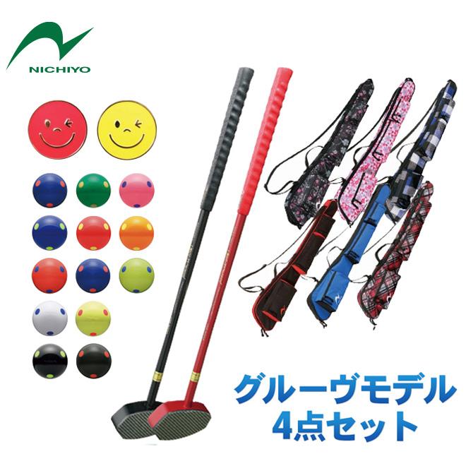 最新モデル グラウンドゴルフ クラブ ニチヨー グルーヴモデル W-1 4点セット  ボール マーカー クラブケース グラウンドゴルフ用品 グランドゴルフ用品