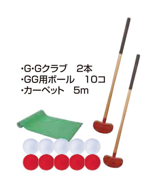 ニチヨー NICHIYO クラブセット(ボード別売り) GG-CS
