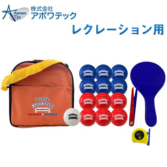 ボッチャ ボールセット(レク用) 820R BC-AP-005 アポワテック スポーツ用品