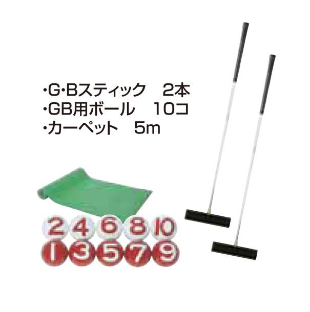 ニチヨー NICHIYO スティックセット(ボード別売り) GB-CS