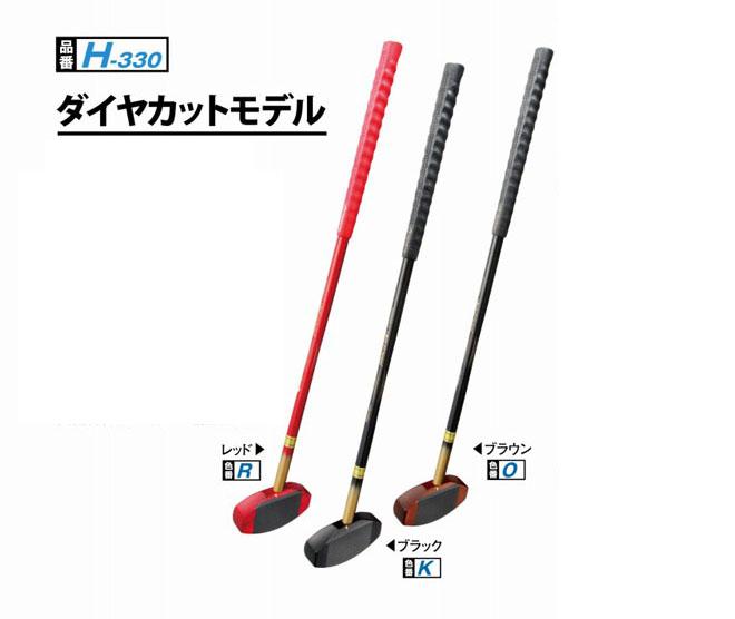 グラウンドゴルフ クラブ ニチヨー NICHIYO ダイヤカットモデル H-330 Ground Golf