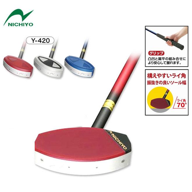 グラウンドゴルフ クラブ ニチヨー NICHIYO シューティングモデル Y-420 グラウンドゴルフ用品 グランドゴルフ用品 最新モデル!