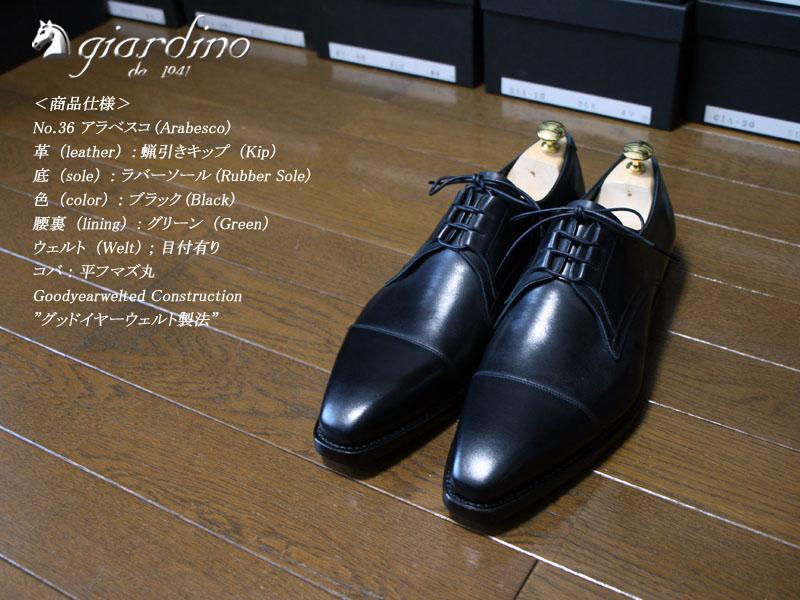 ◆GIA No.36 カスタムオーダー製作例◆ギリースタイル蝋引きキップ:KI-W10