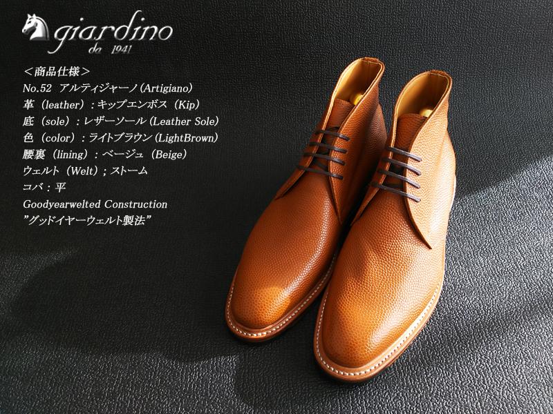 国産 オーダーメード ビジネスシューズ Giardinoシリーズを好きなようにカスタムできるカスタムオーダーです GIA No.52 カスタムオーダー3アイレットチャッカブーツグッドイヤーウェルト製法 宮城興業製国産本革 クラシコ ビジネス チャッカブーツ 本格靴 値引き 革底 春の新作シューズ満載 高級靴 ドレス フォーマル