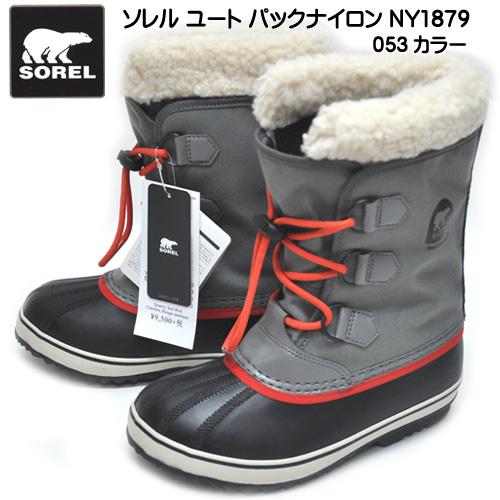 ソレル ブーツ キッズ SOREL ユートパックナイロン NY1879-053 ジュニア キッズ ビーンブーツ ウィンターブーツ アウトドア 雪靴 防寒 マイナス40℃ 極寒地