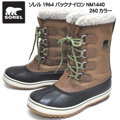 ソレル SOREL メンズ 1964 パックナイロン 1964 Pac Nylon NM1440 260 ウインターブーツ 防寒 アウトドア タウンユース ナツメッグ