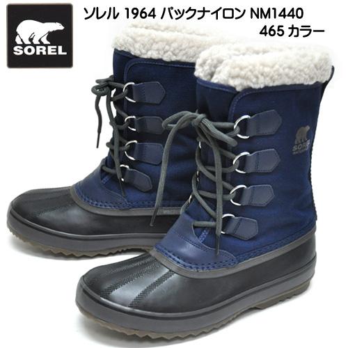 ソレル SOREL メンズ 1964 パックナイロン 1964 Pac Nylon NM1440 465 ウインターブーツ 防寒 アウトドア タウンユース カレッジネイビー