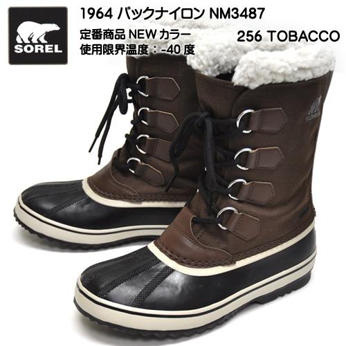 マラソン【期間限定】ソレル 1964 パックナイロン NM3487-256 メンズ ブーツ スノーブーツ ビーンブーツ レースアップブーツ 防寒 タバッコ