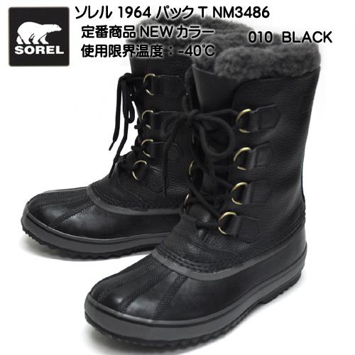 マラソン【期間限定】ソレル 1964 パックT NM3486-010 メンズ ブーツ スノーブーツ ビーンブーツ レースアップブーツ 防寒 ブラック