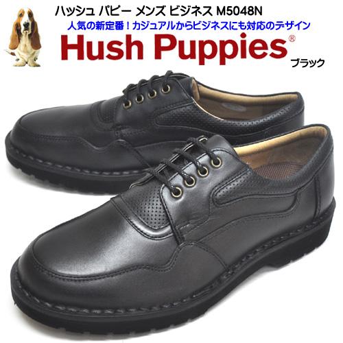 ハッシュパピー メンズ カジュアル ビジネス M5048N クロ 靴 靴幅4E 日本製