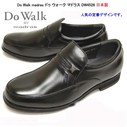 マドラス ドゥ ウォーク DW4526 メンズ ビジネスシューズ カジュアルシューズ スリッポン 天然皮革 革靴 通勤 消臭 抗菌 静電(緩和) 靴幅4E ブラック16