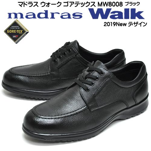 送料無料 マドラスウォーク ゴアテックス MW8008 メンズ カジュアル ビジネス 防水 靴幅4E 軽量 天然皮革 平底 ブラック