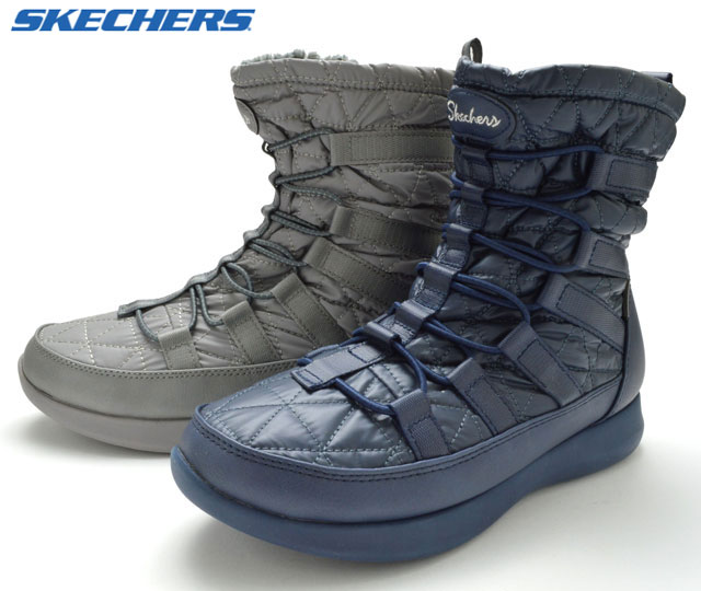 the skechers outlet