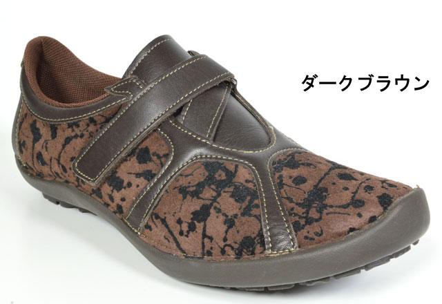 モネ Monet タウンシューズ レザー 日本製 レディース 婦人 ダークブラウン グレー 77125 送料無料 靴