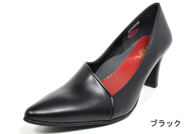 モネ Monet ヒール パンプス レザー 日本製 レディース 婦人 ブラック グレー/ブラック 2172 靴